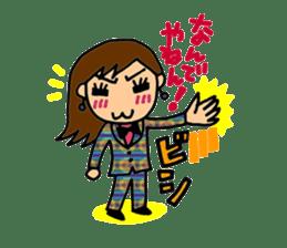 SAKURA YOKOMINE LOVE GOLF sticker #4947223