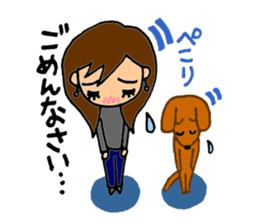 SAKURA YOKOMINE LOVE GOLF sticker #4947229