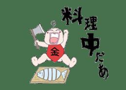 Akachan Oyabun sticker #4947289