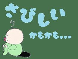 Akachan Oyabun sticker #4947291
