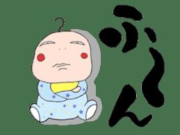 Akachan Oyabun sticker #4947293