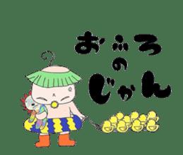 Akachan Oyabun sticker #4947295