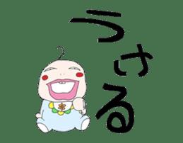 Akachan Oyabun sticker #4947296