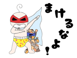 Akachan Oyabun sticker #4947297