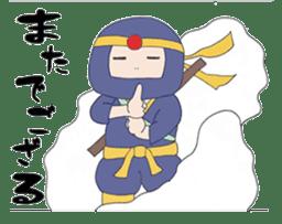 Akachan Oyabun sticker #4947299