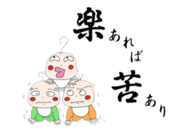 Akachan Oyabun sticker #4947300