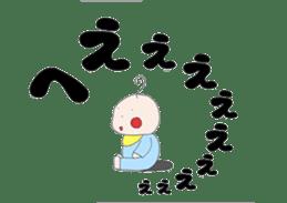 Akachan Oyabun sticker #4947307