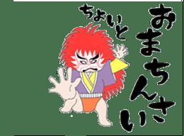 Akachan Oyabun sticker #4947308