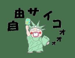 Akachan Oyabun sticker #4947311