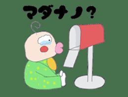Akachan Oyabun sticker #4947313