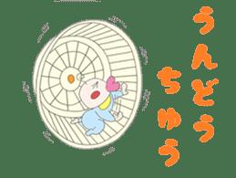 Akachan Oyabun sticker #4947321