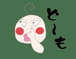 Akachan Oyabun sticker #4947322