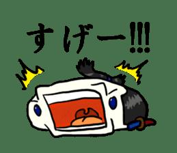 Kagami mochi samurai part2 sticker #4948256