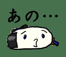 Kagami mochi samurai part2 sticker #4948264