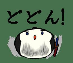 Kagami mochi samurai part2 sticker #4948268