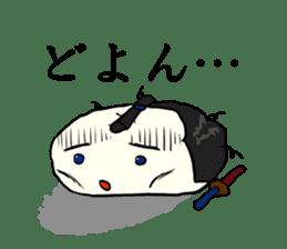 Kagami mochi samurai part2 sticker #4948269