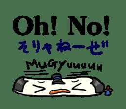 Kagami mochi samurai part2 sticker #4948272