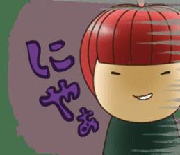 Princess RINGO 3 [negative ver.] sticker #4948526