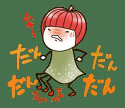 Princess RINGO 3 [negative ver.] sticker #4948536