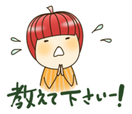 Princess RINGO 3 [negative ver.] sticker #4948539