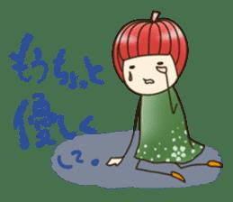Princess RINGO 3 [negative ver.] sticker #4948543