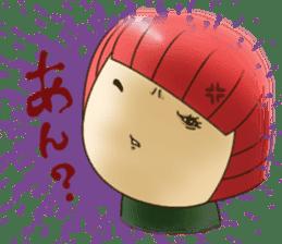 Princess RINGO 3 [negative ver.] sticker #4948544