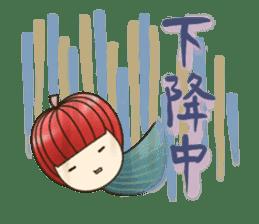 Princess RINGO 3 [negative ver.] sticker #4948546