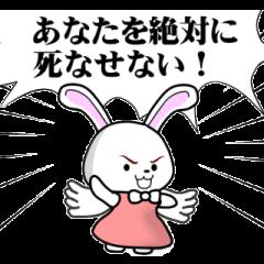 Faith Rabbit
