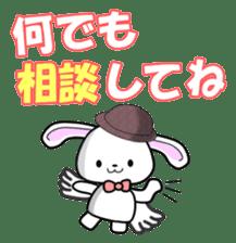 Faith Rabbit sticker #4949490