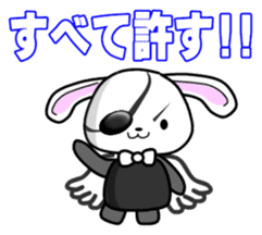 Faith Rabbit sticker #4949496