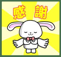 Faith Rabbit sticker #4949498