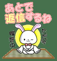 Faith Rabbit sticker #4949500