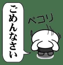Faith Rabbit sticker #4949508