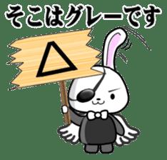 Faith Rabbit sticker #4949512