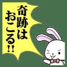 Faith Rabbit sticker #4949513