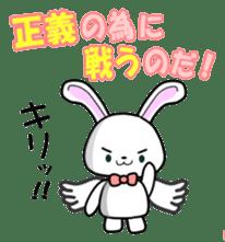 Faith Rabbit sticker #4949517