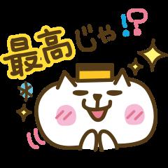 nagasaki castella cat
