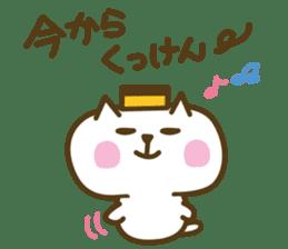 nagasaki castella cat sticker #4949566