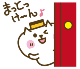 nagasaki castella cat sticker #4949567