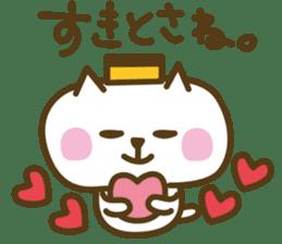 nagasaki castella cat sticker #4949570