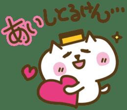 nagasaki castella cat sticker #4949571