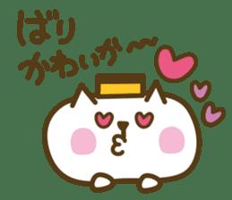 nagasaki castella cat sticker #4949574