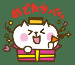 nagasaki castella cat sticker #4949576