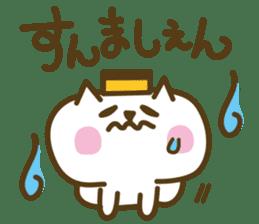 nagasaki castella cat sticker #4949581