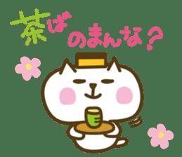 nagasaki castella cat sticker #4949582