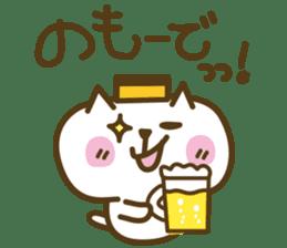 nagasaki castella cat sticker #4949583