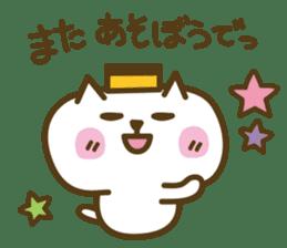 nagasaki castella cat sticker #4949584