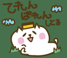 nagasaki castella cat sticker #4949586