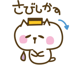 nagasaki castella cat sticker #4949587