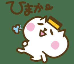 nagasaki castella cat sticker #4949588